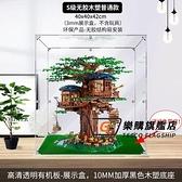 模型展示盒 21318適用樂高樹屋壓克力展示盒 積木模型盲盒收納盒透明手辦防塵T
