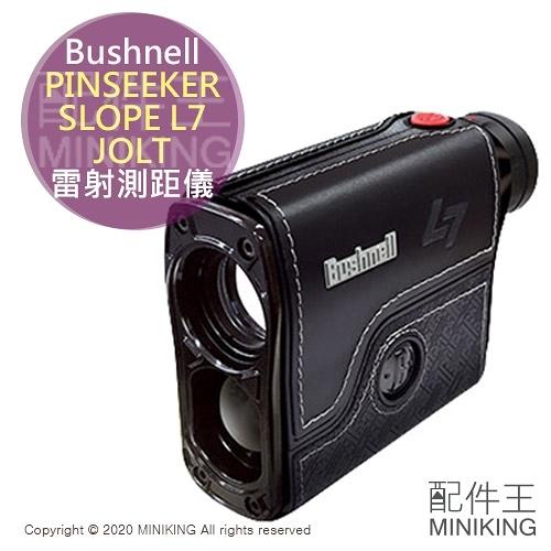 日本代購 空運 Bushnell 倍視能 PINSEEKER SLOPE L7 JOLT 雷射測距儀 高爾夫 1300碼