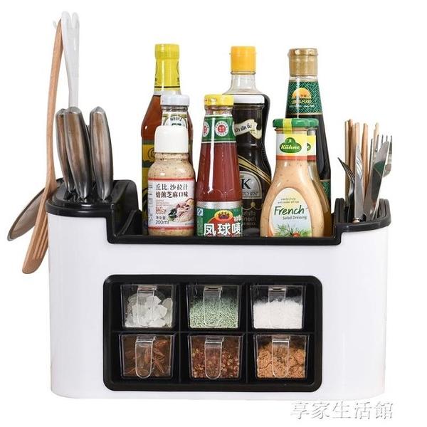 調料盒家用廚房用品收納盒調味罐調味品罐調料瓶罐子置物架套裝-享家
