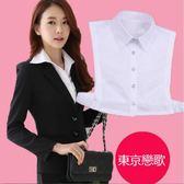 韓國圓領尖領女襯衫黑色假領子棉襯衣