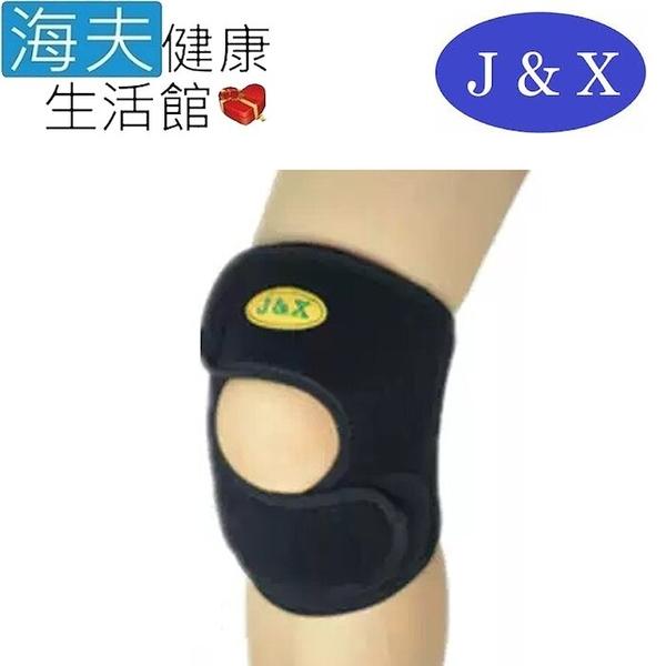佳新 軀幹裝具(未滅菌)【海夫健康生活館】佳新醫療 助昇 剎車 彈簧護膝(JXKS-001)