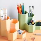 筆筒 時尚可愛文具桌面擺件擺設北歐清新大容量筆架放裝筆的組合收納盒【快速出貨八折搶購】