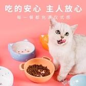寵物貓碗狗碗狗盆貓食盆貓咪狗狗用品狗食盆陶瓷雙碗飯盆多省 伊芙莎
