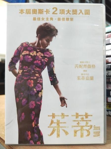 挖寶二手片-P01-247-正版DVD-電影【茱蒂】芮妮齊薇格(直購價)