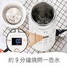 中山路(現貨)咪咕電燉養生杯 電熱杯 煮粥神器110V 小型 便攜式 旅行 加熱水杯