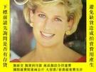 二手書博民逛書店Diana:A罕見Tribute to the Peoples PrincessY246305 見圖 見圖