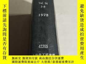 二手書博民逛書店HYDROCARBON罕見PROCESSING.Vol.54.7