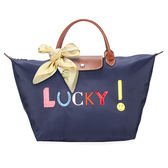 LONGCHAMP刺繡LUCKY短提把中型摺疊尼龍水餃包(深藍色-含帕巾)480531-556