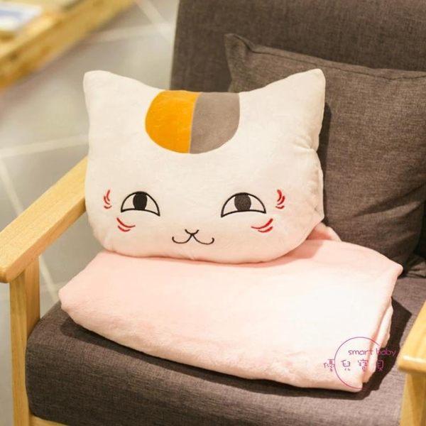 抱枕/靠墊卡通貓咪暖手抱枕被子兩用靠墊午睡枕頭冷氣被毯子三合一汽車枕頭