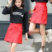 女童短皮裙新款春韓版兒童裝大童A字半身百搭半身裙 FR5941『男人範』
