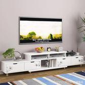 電視櫃茶幾組合簡約現代小戶型電視機櫃鋼化玻璃茶幾客廳伸縮地櫃 LannaS YDL