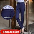西裝褲 西褲女春裝職業工作正裝褲子藍色中腰直筒顯瘦上班西裝西服褲長褲 韓菲兒