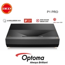 【6/14前線上登保送APPLE TV 4K】OPTOMA 奧圖碼 P1 PRO 4K UHD 超短焦 家庭劇院投影機 3500流明 公司貨