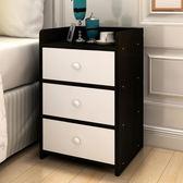 簡易床頭櫃簡約現代迷你收納小櫃子儲物櫃宿舍臥室組裝床邊櫃 WY【全館89折低價促銷】