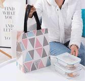 購物袋手提袋帆布袋女便攜購物袋補習書袋飯盒袋摺疊防水便當包 晴天時尚館