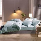 床包薄被套組 雙人 色織水洗棉 法蘭西[鴻宇]台灣製2113