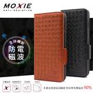 【愛瘋潮】現貨 Moxie X-SHELL iPhone 7 (4.7吋) 編織紋真皮皮套 電磁波防護 手機殼 可插卡 可站立