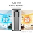 CMB01CH可行動空調單冷型冷暖式一體機 圖拉斯3C百貨