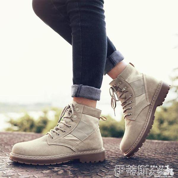 高筒鞋男秋季男款高邦黃色皮短靴戰狼同款軍訓軍靴夏天中高筒工裝馬丁鞋女 伊蒂斯女裝