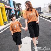 親子裝夏裝套裝新款全家庭裝潮一家三口母子裝短袖兩件套韓版 范思蓮恩