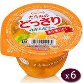 日本Tarami 柑橘鮮果肉果凍6入/盒(230g/個)【愛買】