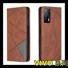 【萌萌噠】VIVO Y72 (5G) 新款復古純色 拼接菱格保護套 自動吸附 錢包款 側翻皮套 手機殼