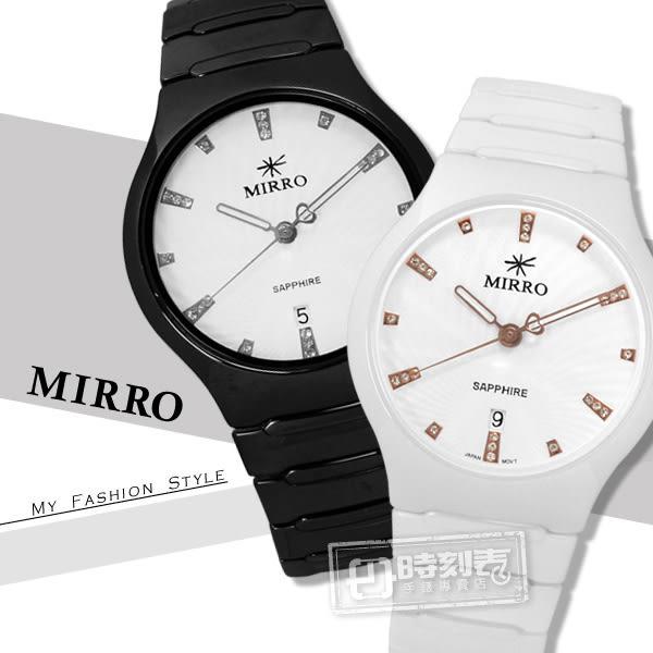 MIRRO 米羅 / 6938G-GWW / 知性純淨晶鑽藍寶石水晶玻璃日期陶瓷手錶 白色 36mm