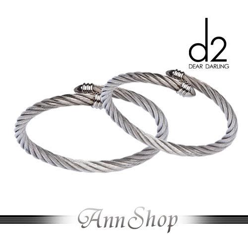 【愛次方d2‧纏綿永恆白鋼情人手環】【單個】銀飾精品繩索飾品禮品