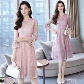新款收腰顯瘦小清新裙少女心超仙長袖蕾絲洋裝 東川崎町