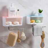 置物架 - 免打孔衛生間置物架壁掛肥皂架浴室墻上粘貼洗漱架創意多層收納架【韓衣舍】