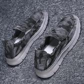 男鞋帆布鞋子老北京布鞋夏季透氣輕便懶人鞋一腳蹬開車休閒鞋軟底 衣櫥秘密