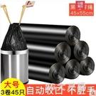 抽繩垃圾袋家用加厚一次性手提背心式批發中大號黑色廚房拉圾袋 QQ23532『MG大尺碼』