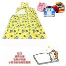 【17MALL】波力POLY 三件式睡墊 涼被 童枕 睡袋(黃色)