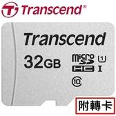 附轉卡 Transcend 創見 32GB 32G microSDHC TF U1 C10 300S 記憶卡
