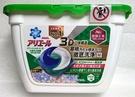 日本 P&G Ariel 超濃縮洗衣球膠囊17入