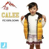 ZS Calee 兒童雙面穿羽絨背心
