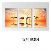 60*80 北歐ins風裝飾畫客廳掛畫火烈鳥沙發背景牆畫現代簡約風格大氣 露露日記