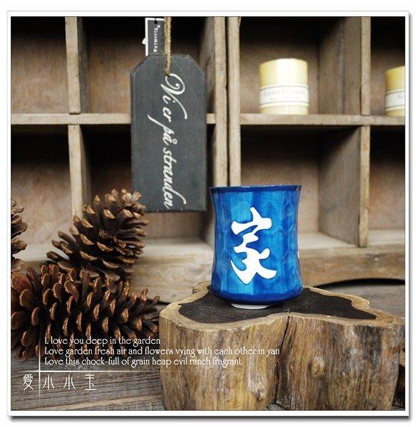 【日式:吉野家陶瓷水杯】美式鄉村家居飾品(圖一)