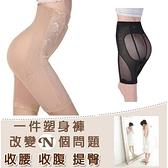 提花工藝透氣產後排扣雙重加強美體收腹提臀束腿塑身褲
