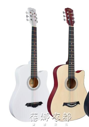 民謠吉他初學者男女學生練習木吉它通用入門新手樂器YYP 交換禮物