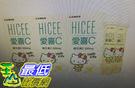 [COSCO代購]  促銷至12月16日 愛喜維生素C 200mg 口嚼錠 220錠 (60錠*3瓶+20錠*2條) _W997787