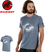 Mammut 1017-09861-50013冠藍鴉 長毛象 男排汗透氣運動T恤 Trovat戶外機能服 登山健行休閒衫/路跑上衣