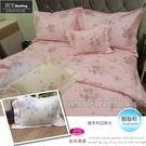 精梳棉五件套【床罩】6*6.2尺 /御芙...