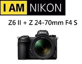 名揚數位 (一次付清) NIKON Z6 II Z 24-70mm F4 S 國祥公司貨 登錄贈3000郵政禮卷+原廠電池06/30止