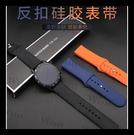 Garmin Venu Sq 錶帶 反扣款 矽膠 環保卡扣 手錶帶 智能運動 替換腕帶 防汗 手錶錶帶 舒服佩戴