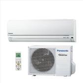 《全省含標準安裝》Panasonic 國際牌【CS-K36BA2/CU-K36BCA2】《變頻》分離式冷氣