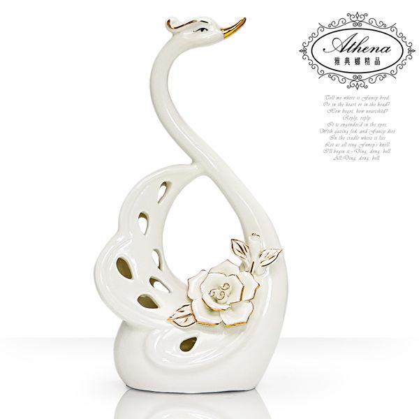 【雅典娜家飾】白天鵝立體玫瑰陶瓷擺飾(大)-DB86