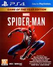 [免運+刷卡]●收錄不夜城DLC額外的任務與挑戰關卡● PS4 漫威蜘蛛人 年度版 中文版 Marvel 蜘蛛俠