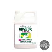 【妙管家】抗菌洗手乳-茶樹油香(1加侖x2入/箱)