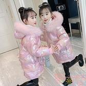 女童棉服冬季兒童羽絨棉衣中大童加厚棉襖外套【聚可愛】